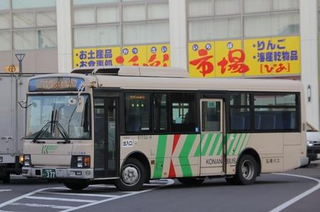 弘南バス0377.1.jpg