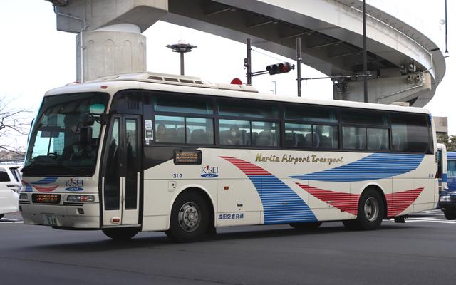 成田空港交通319.1.jpg