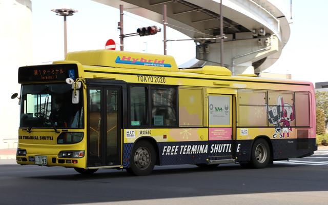 成田空港交通510.1.jpg