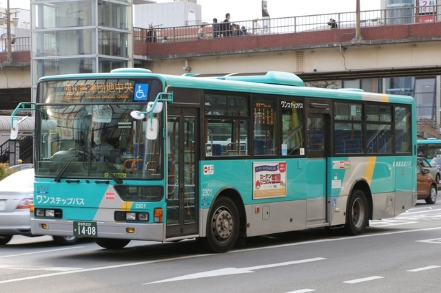 新京成船橋2301.1.jpg