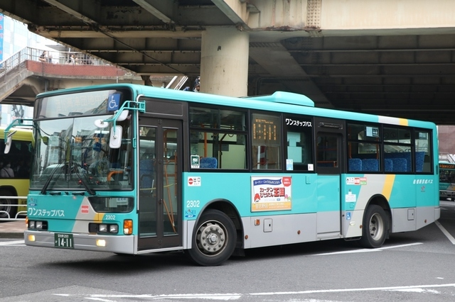 新京成船橋2302.1.jpg