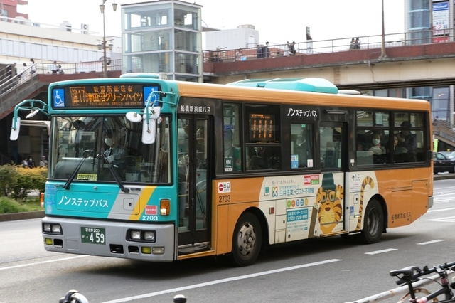 新京成船橋2703.1.jpg