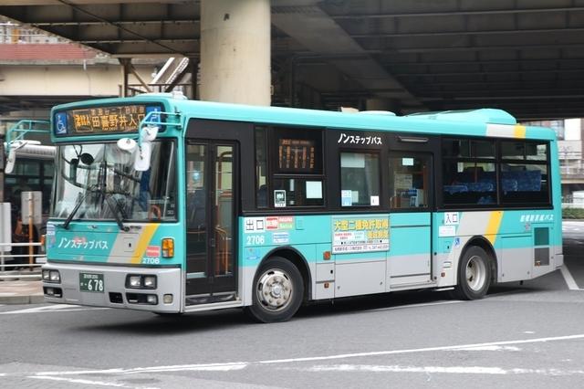 新京成船橋2706.1.jpg