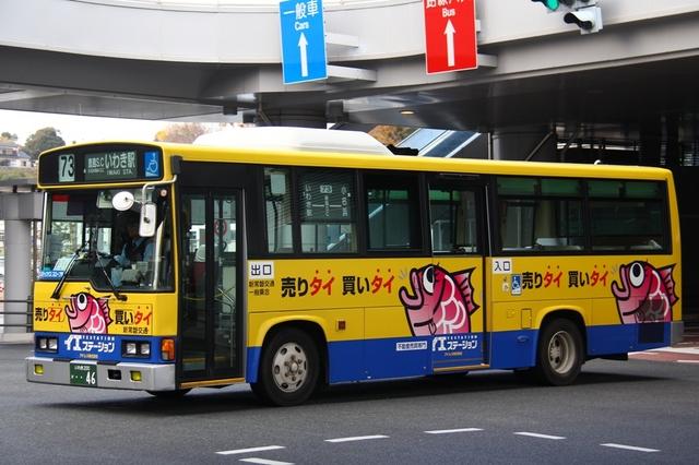 新常磐交通0046.1.jpg