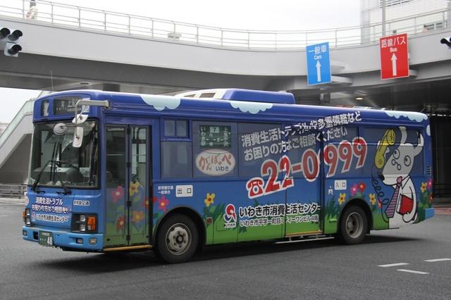 新常磐交通0048.1.jpg