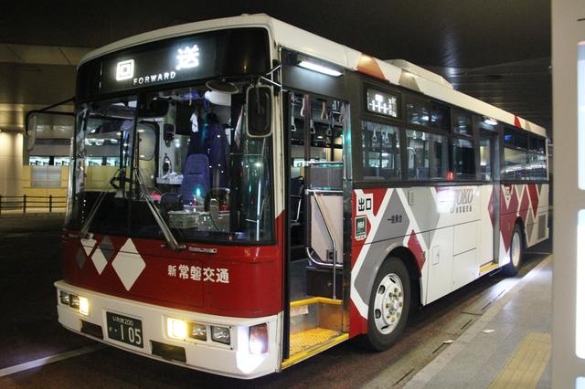 新常磐交通0105.1.jpg