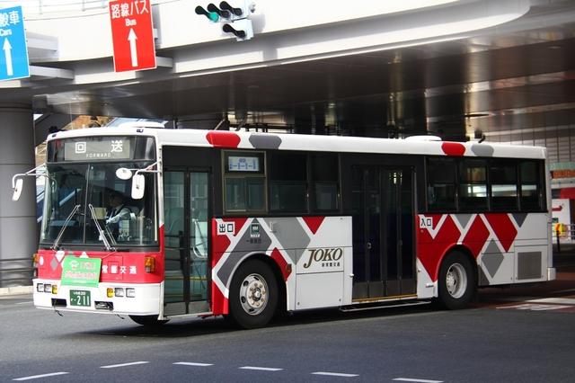 新常磐交通0211.1.jpg