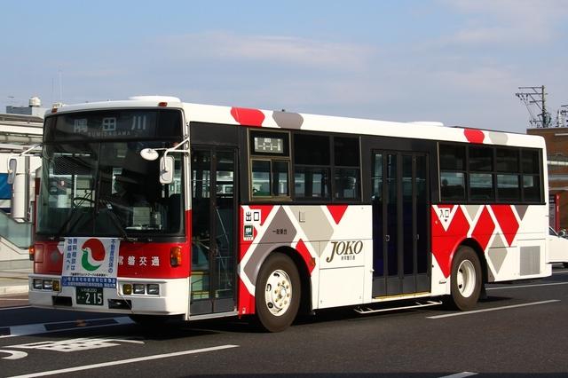 新常磐交通0215.1.jpg
