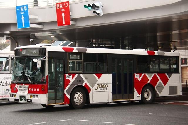 新常磐交通0223.1.jpg