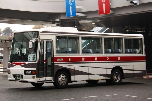 新常磐交通0322.1.jpg