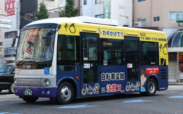 新日本観光自動車2962.1.jpg
