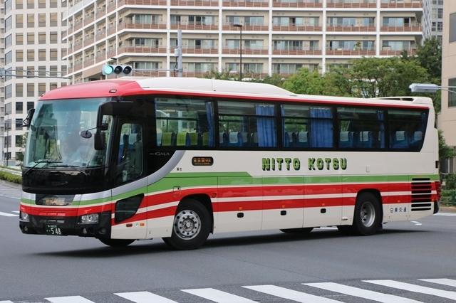 日東交通0548.01.jpg