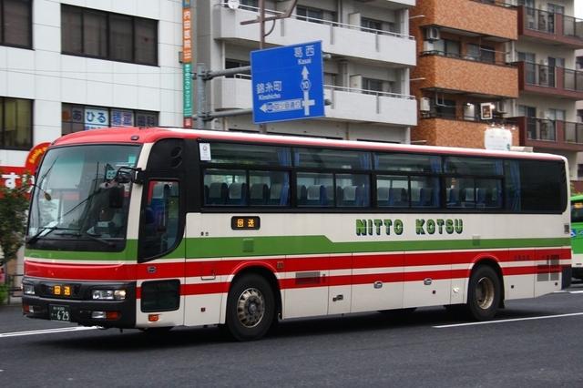 日東交通0629.1.jpg