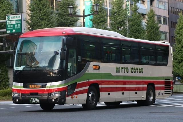 日東交通1050.1.jpg