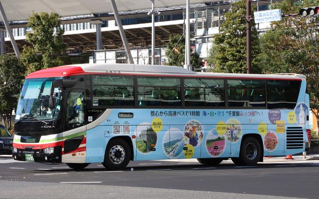 日東交通1405.1.jpg