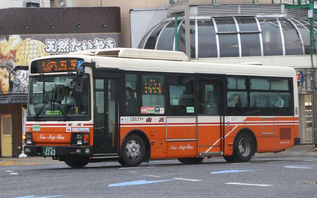 東武2853.1.jpg