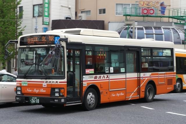 東武2886.1.jpg