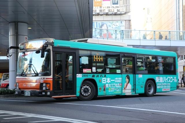 東武2899.1.jpg