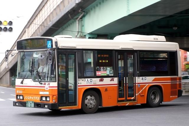 東武9743.1.jpg