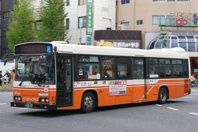 東武9753.1.jpg