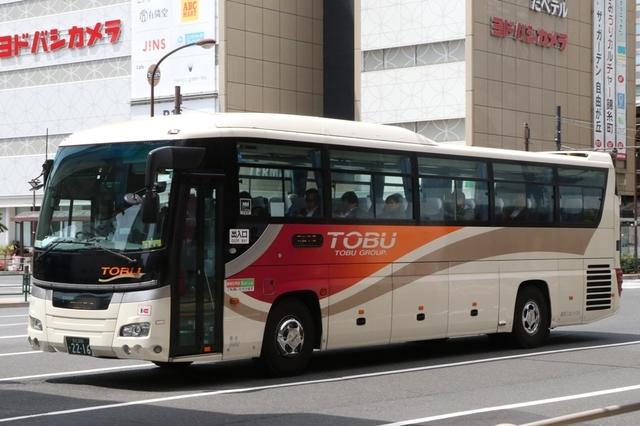 東武9992.1.jpg