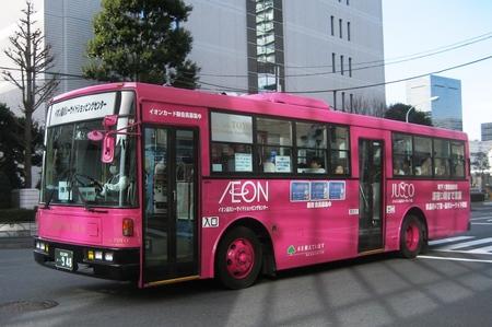 東陽バス0948.1.jpg