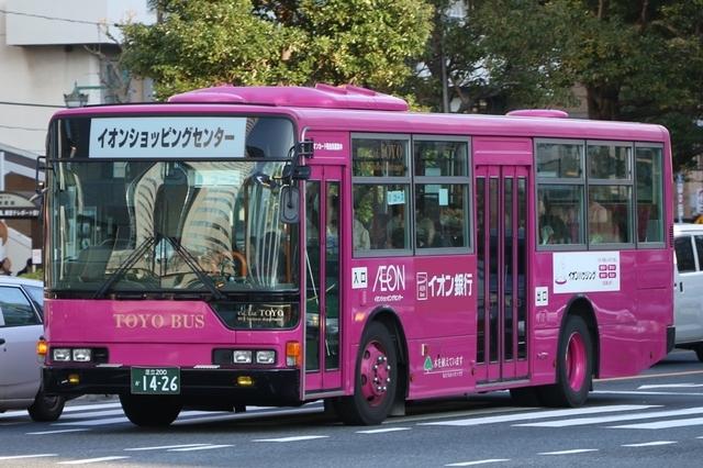東陽バス1426.1.jpg
