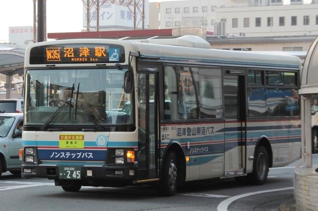 沼津登山東海バス0245.1.jpg