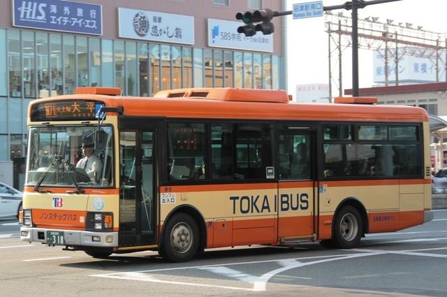 沼津登山東海バス0318.2.jpg