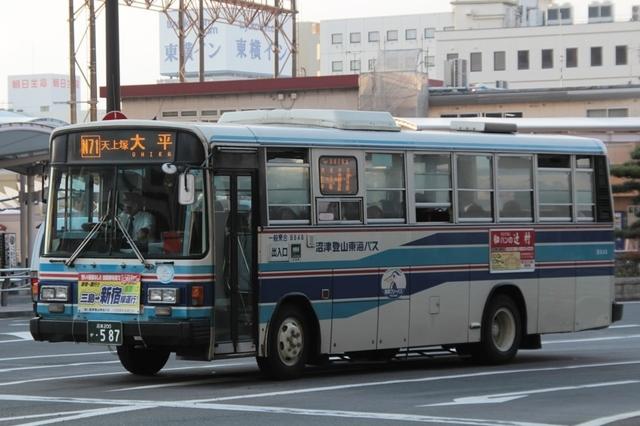 沼津登山東海バス0587.1.jpg