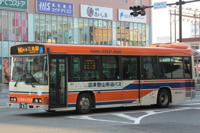沼津登山東海バス0631.1.jpg