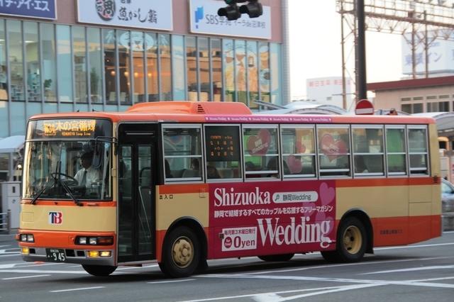 沼津登山東海バス0945.2.jpg