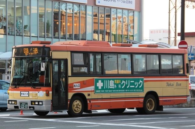 沼津登山東海バス2217.1.jpg
