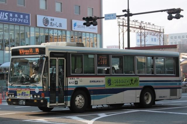 沼津登山東海バス2339.1.jpg