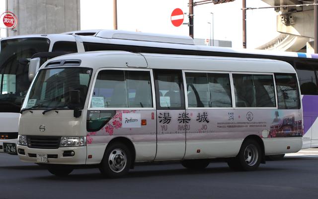 湯楽城成田200さ0173.1.jpg