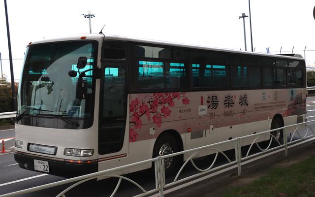 湯楽城成田200は0022.1.jpg