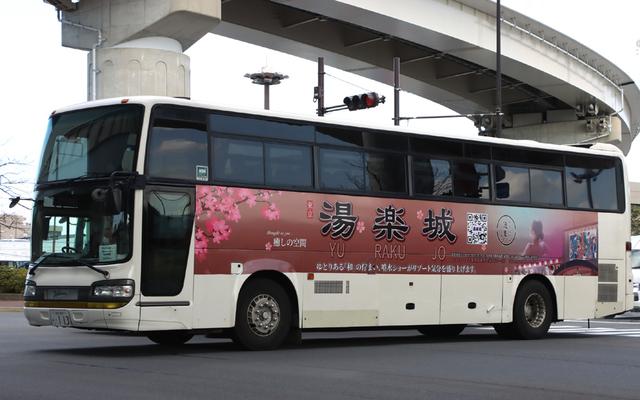 湯楽城成田200は0113.1.jpg
