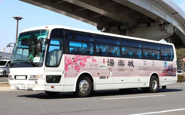 湯楽城成田200は0118.1.jpg