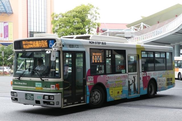 相鉄8757.1.jpg