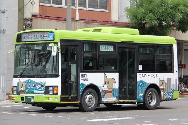 秋北バス0118.2.jpg