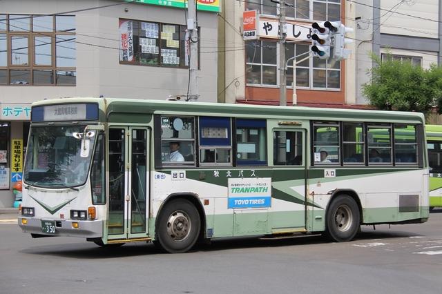 秋北バス0350.1.jpg