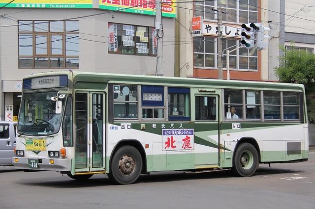 秋北バス0404.1.jpg