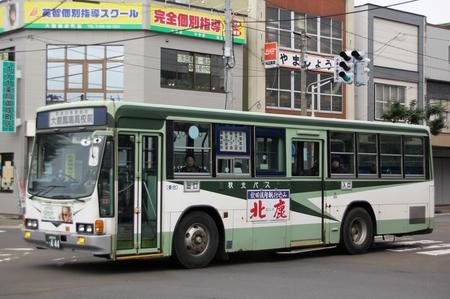 秋北バス0444.1.jpg