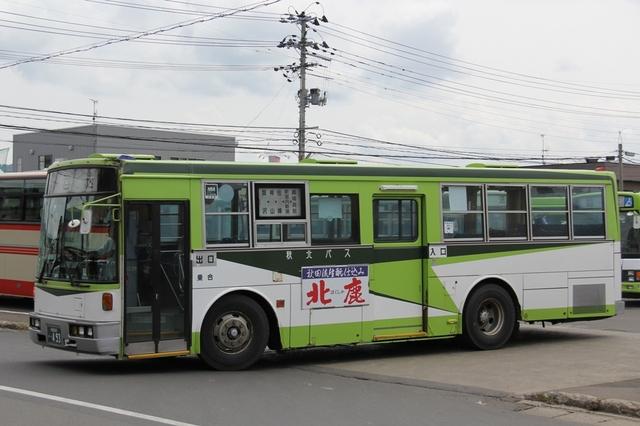 秋北バス0493.1.jpg