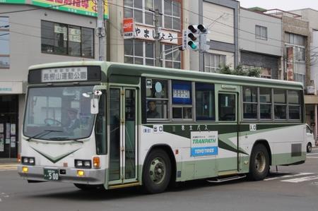 秋北バス0500.1.jpg