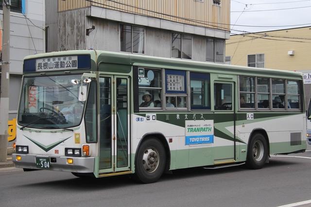 秋北バス0504.1.jpg