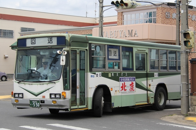 秋北バス0550.1.jpg