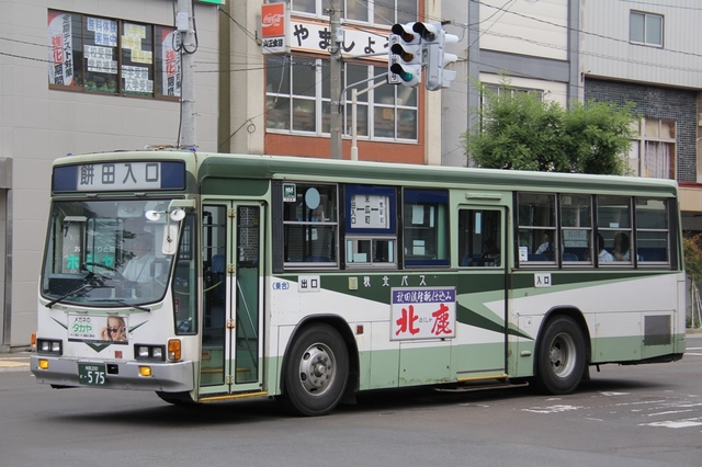 秋北バス0575.1.jpg