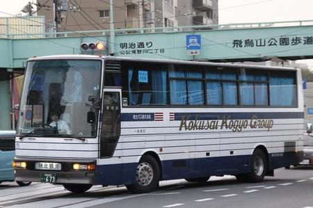 秋北バス0673.1.jpg