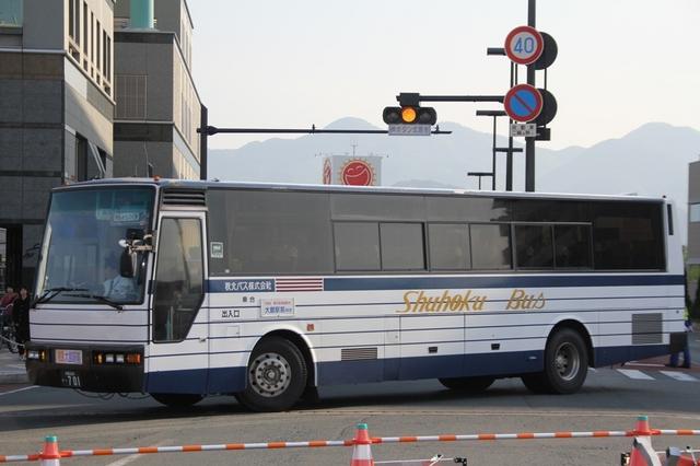 秋北バス0701.2.jpg